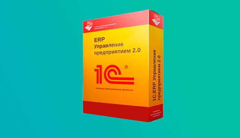 Сергей Ложкин делится опытом внедрения 1С:ERP в интервью для 1C International