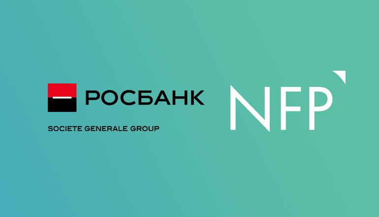 Компания NFP внедрила RPA в Росбанке