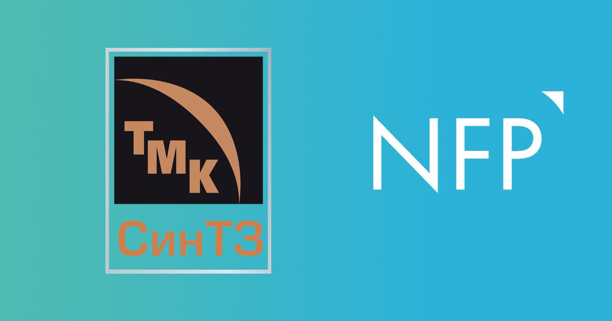 NFP завершила проект по роботизации сверки актов на Синанрском трубном заводе